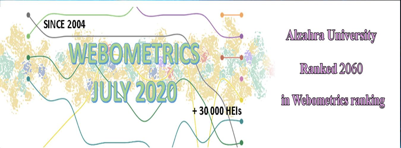 July 2020-Webometrics